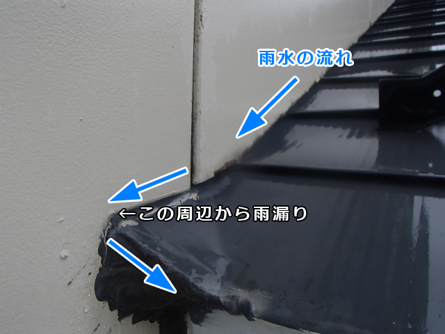 雨漏り 宮城県石巻市 調査