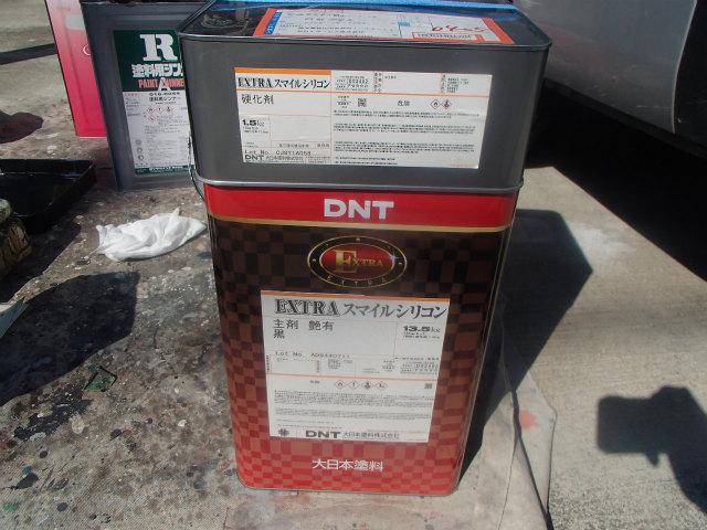 大日本塗料 EXTRAスマイルシリコン