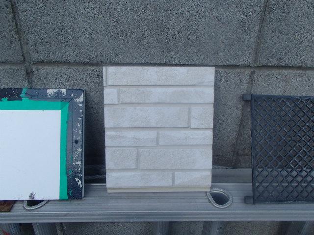 外壁塗装 含水率 サイディングボード