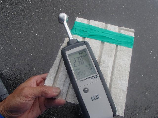 サイディングボード 計測 水分計