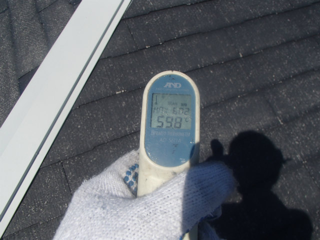 屋根 表面温度