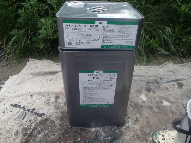 セミフロンルーフ2 弱溶剤2液形フッ素樹脂塗料