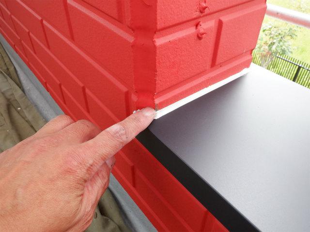 シーラー 外壁塗装