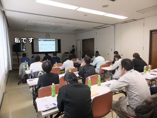 水谷ペイント ナノコンポジットパートナー施工店 勉強会 仙台