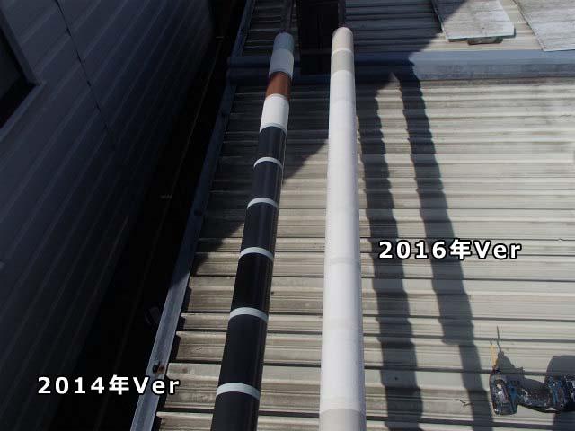 低汚染形塗料 実験 1年後 フッ素・無機・シリコン