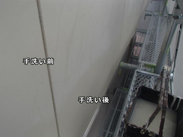 手洗い後 外壁塗装 チョーキング