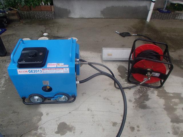 高圧洗浄機 2013 フルテック