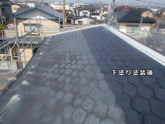 下塗り 屋根塗装