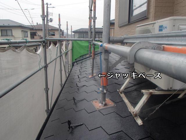 屋根塗装 ジャッキベース