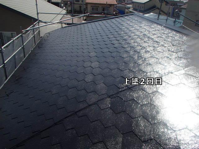 上塗り2回目 屋根塗装 ミュータス