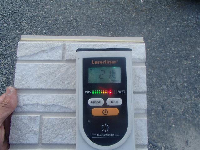 外壁塗装 サイディングボード 含水率