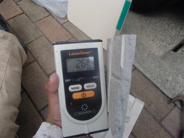 サイディングボード 含水率