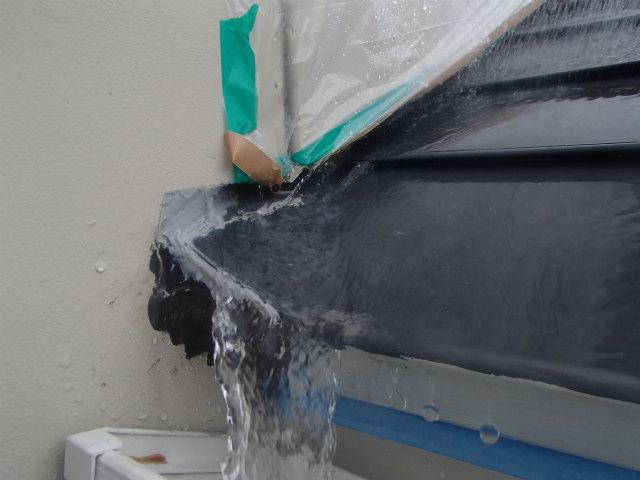 散水調査 雨漏り