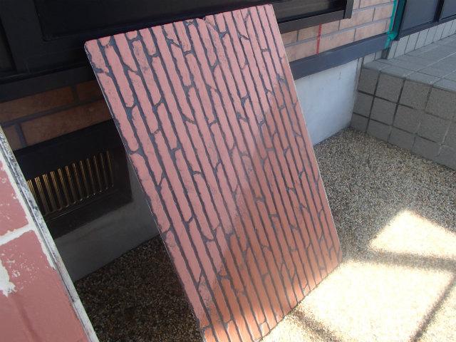 2色 外壁塗装 サンプル