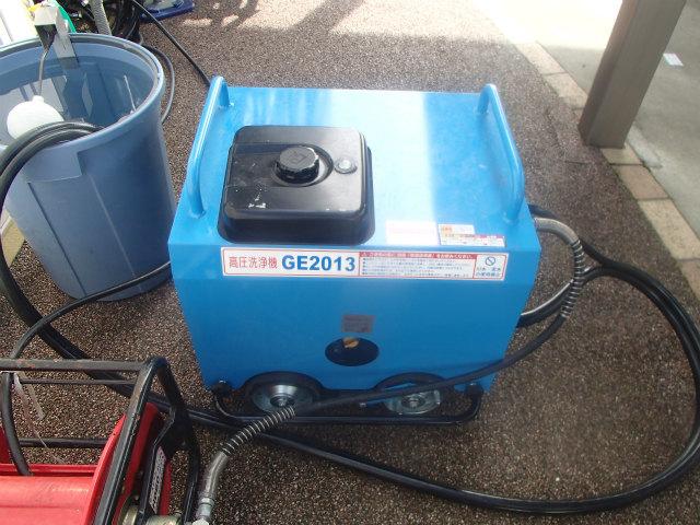 高圧洗浄機 フルテック