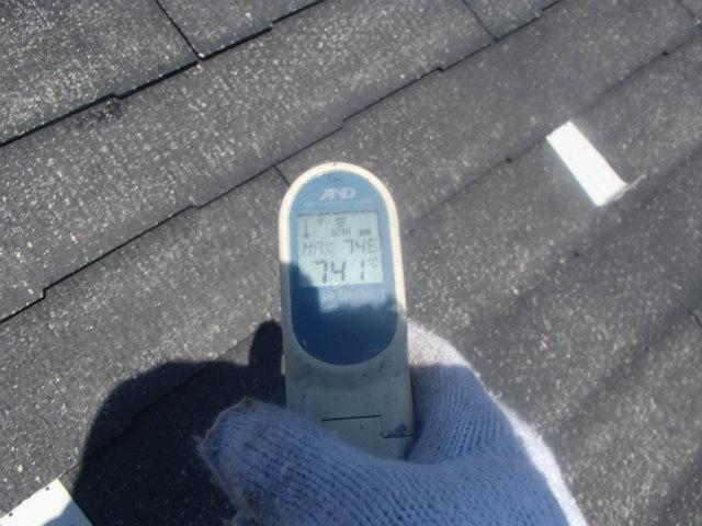 屋根 表面温度 74℃!