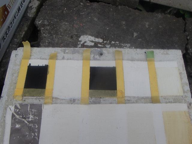 上塗り塗膜