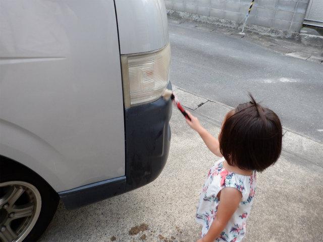 むすめ  洗車