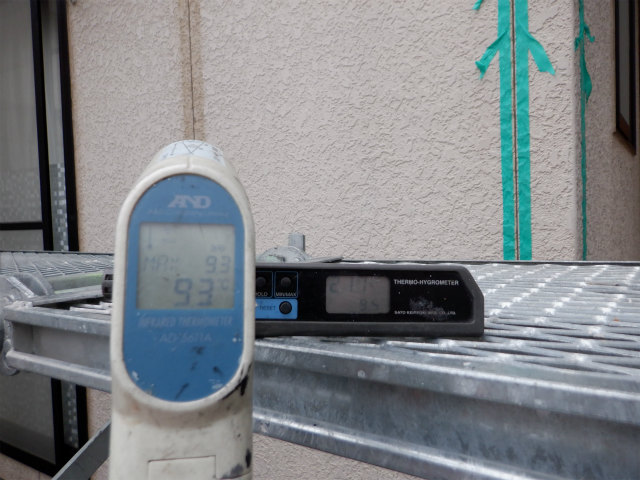外壁表面温度 8時 9℃