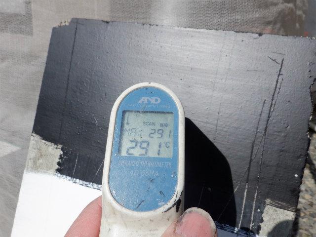 黒錆 表面温度