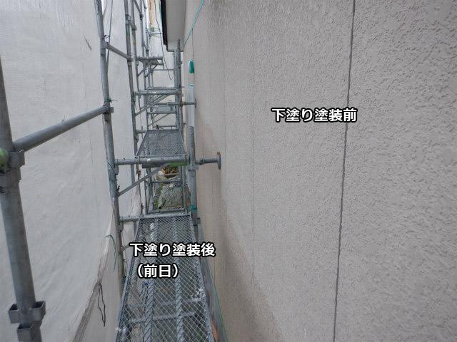 西面 下塗り塗装 外壁塗装 サイディングボード