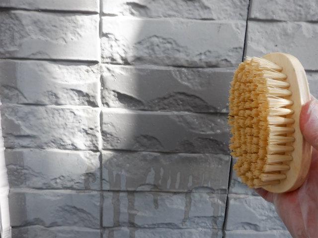 ブラシ 外壁洗浄