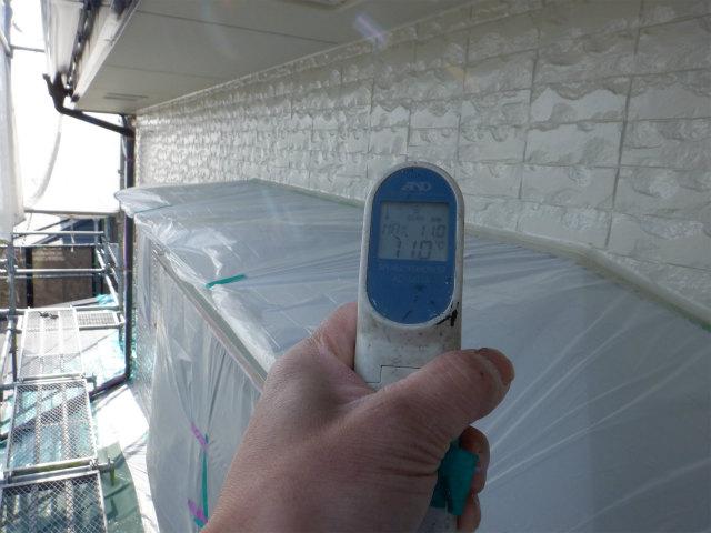 北面 外壁の表面温度