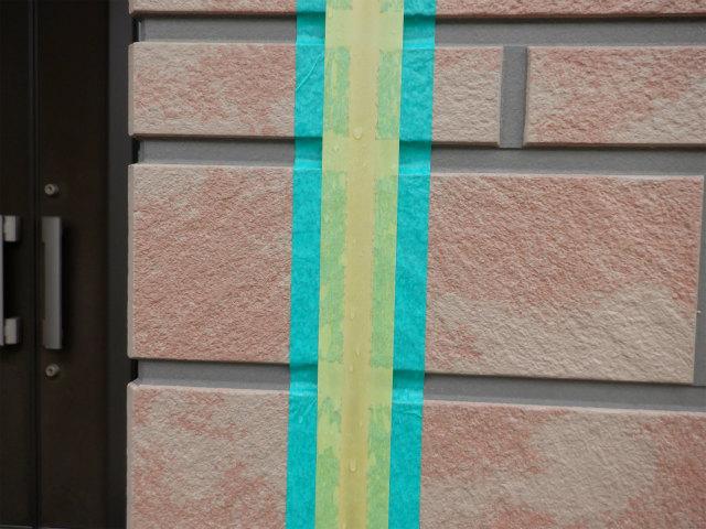 雨養生 マスキングテープ