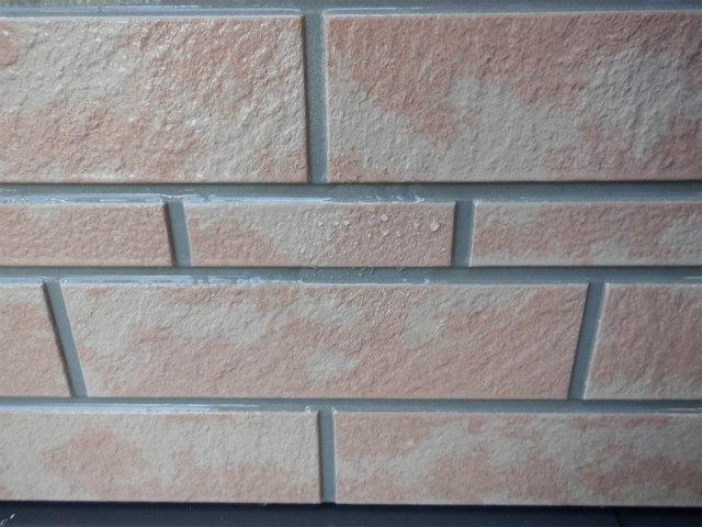 撥水 外壁塗装