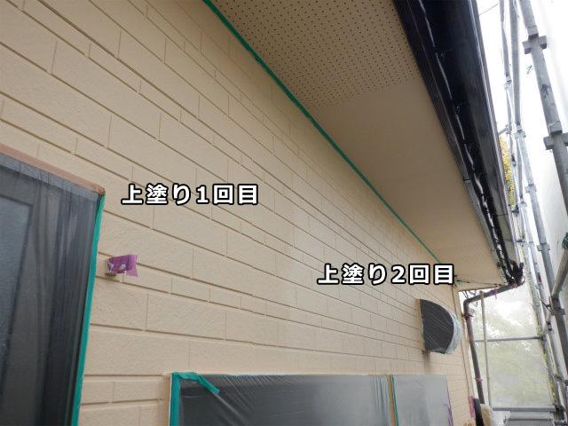 北面 外壁塗装 上塗り2回目