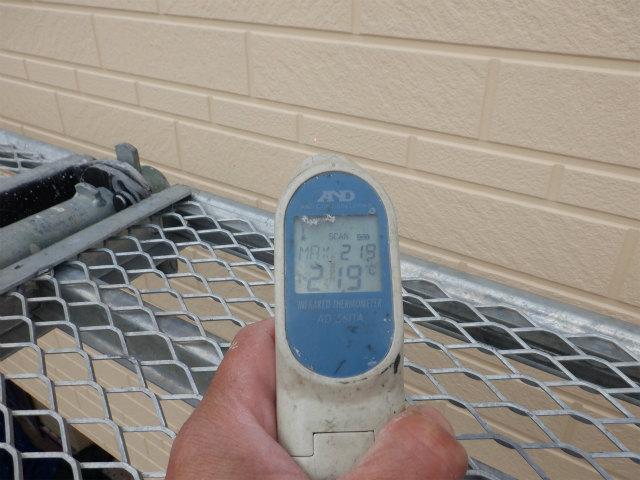 外壁 表面温度