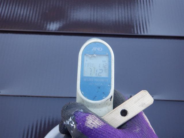 表面温度 トタン屋根塗装