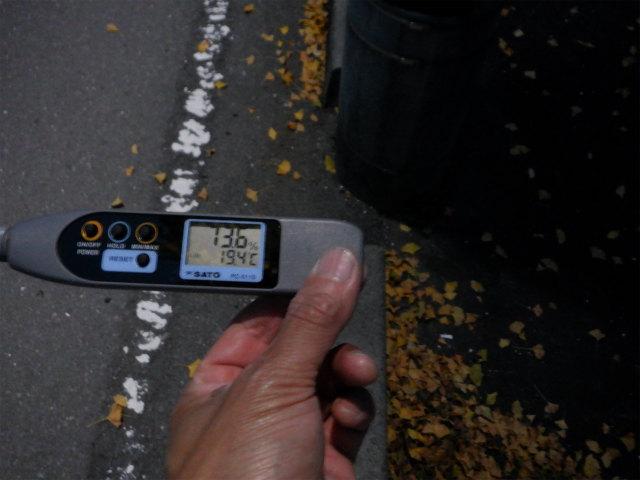 外気温 17時 宮城県石巻市