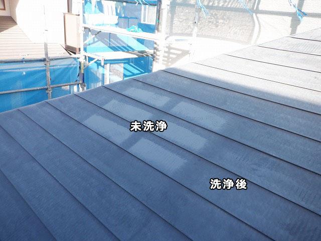 トタン屋根 未洗浄と洗浄後