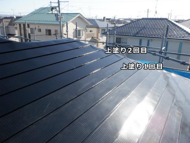 西側 トタン屋根塗装 宮城県東松島市 石巻市 仙台