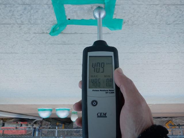 含水率 サイディングボード