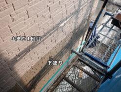 1階 外壁塗装 上塗り1回目