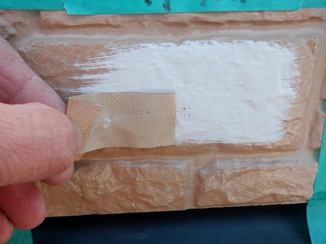 外壁 塗膜 付着性テスト