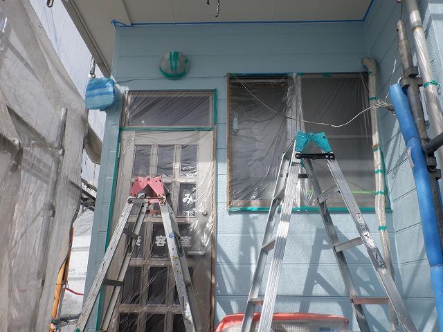 養生 外壁塗装