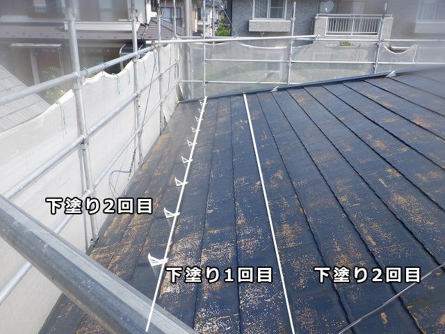 屋根塗装 宮城県仙台市