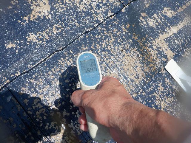 屋根塗装 表面温度 75℃
