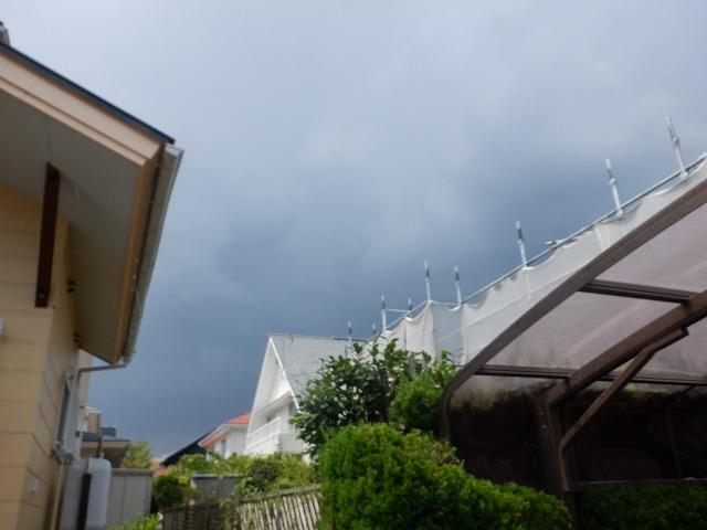 怪しい天気・・・