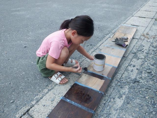 むすめ 木材保護塗料 塗る