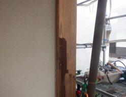 1階南側 柱 ケレン 下地処理 木材