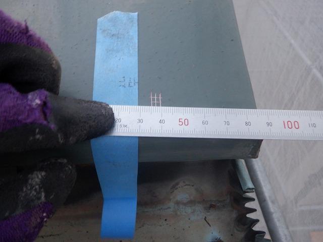 トタン屋根 付着性テスト
